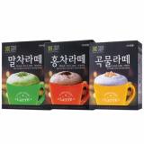Tea _Latte Tea_